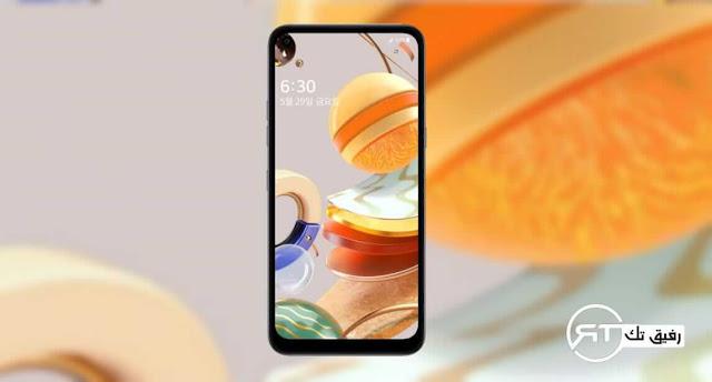 تحميل خلفيات LG Q61 الرسمية بحودة عالية [FHD+]
