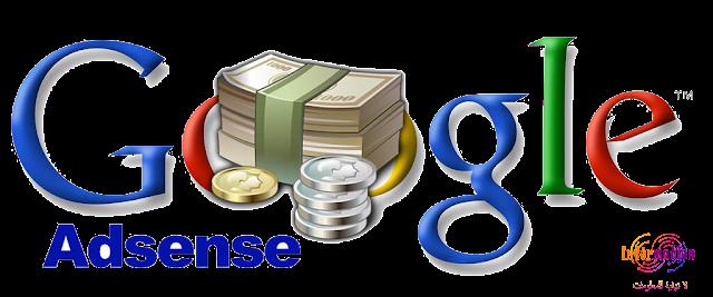 طرق Surefire لزيادة أرباح Adsense الخاصة بك