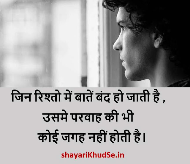 best quotes in hindi about life download, best quotes in hindi about life pic, best quotes in hindi on life images