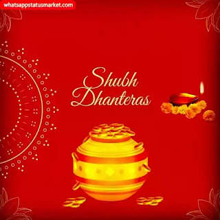 Dhanteras Wishing Template 2020