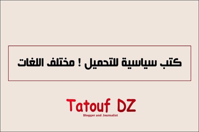 Livres Politiques PDF Algérie