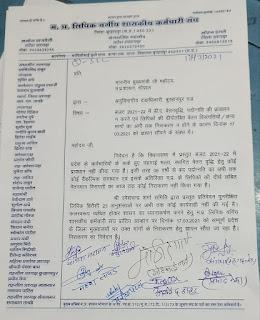 मध्यप्रदेश लिपिक वर्गीय शासकीय कर्मचारी संघ ने दिया मुख्यमंत्री के नाम एसडीएम को ज्ञापन