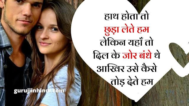 Fb Dard Bhari Shayari 2line