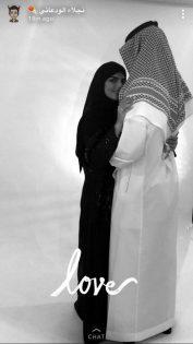 صور زواج سارة الودعاني