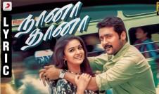Naana Thaana Top Tamil movie Thaanaa Serndha Koottam Tamil movie Songs 2018 Week update