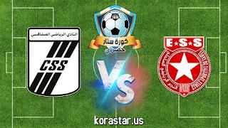نتيجة مباراة النجم الساحلي والصفاقسي في الدوري التونسي