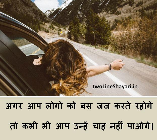 happy shayari image, happy shayari hindi image