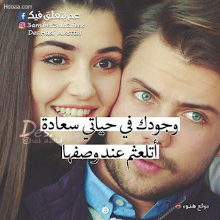 حب, مصريه, صور, صور حب, مكتوب عليها