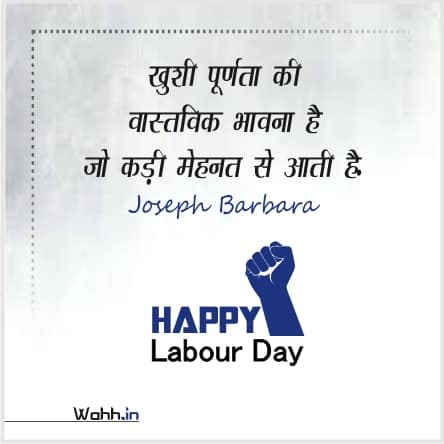1 May International Labour Day