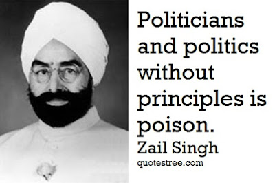 Zail Singh Quotes - Quotes by 7th President of India