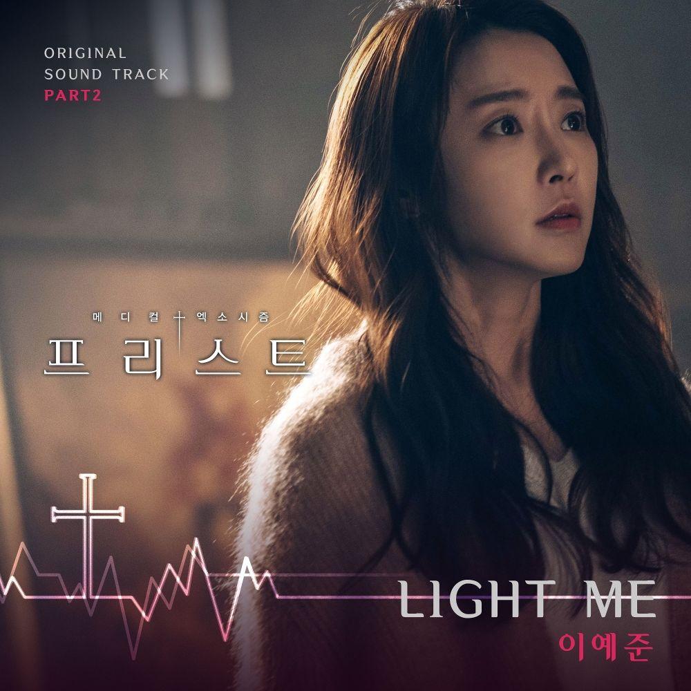 Lee Ye Joon – Priest OST Part 2