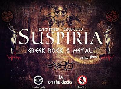 'Suspiria': Παρασκευή 5 Φεβρουαρίου στις 22:00! Tune in!