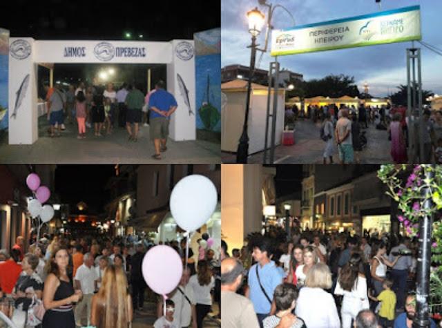 """Πρέβεζα: Γιορτή Σαρδέλας, Έκθεση Τοπικών Προϊόντων και Λευκή Νύχτα θα """"απογειώσουν"""" την κίνηση το τελευταίο Σαββατοκύριακο του Αυγούστου"""