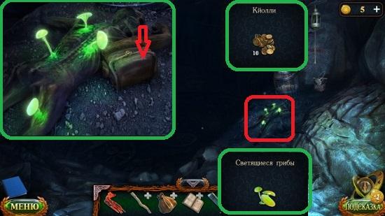 светящиеся грибы в подземелье в игре затерянные земли 5
