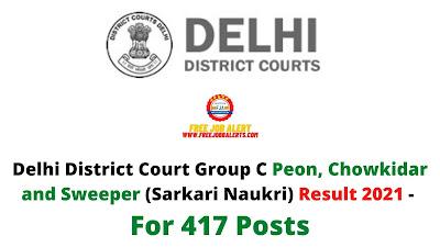 Sarkari Result: Delhi District Court Group C Peon, Chowkidar and Sweeper (Sarkari Naukri) Result 2021 - For 417 Posts