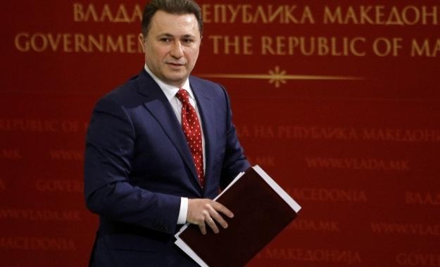 ΠΓΔΜ: Σε οριακό σημείο η πολιτική κρίση