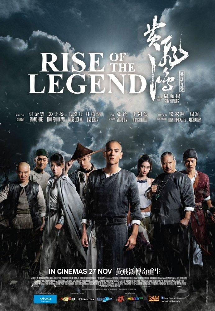 Download Rise of the Legend (2014) Full Movie in Hindi Dual Audio BluRay 720p [1GB]