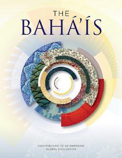 обложка журнала бахаи