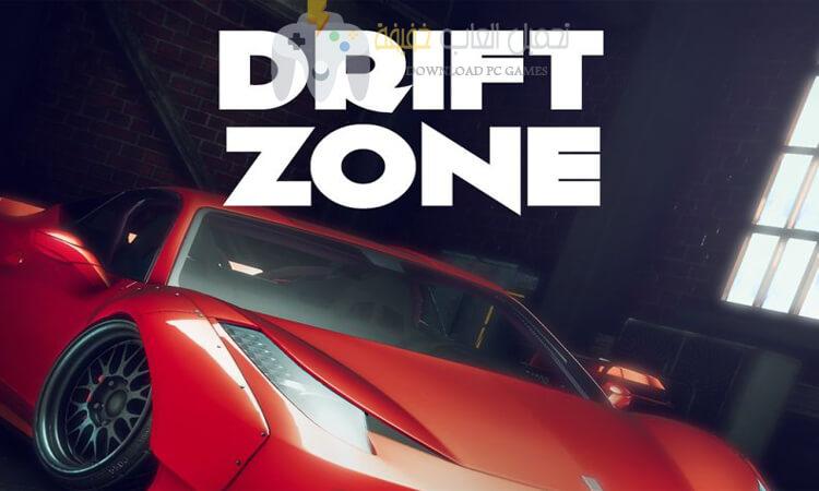 تحميل لعبة Drift Zone للكمبيوتر وللاندرويد بحجم صغير مجانا
