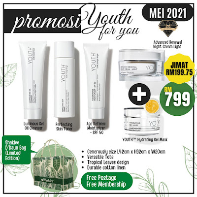 Youth Starter Set + Youth Hydrating Gel Mask
