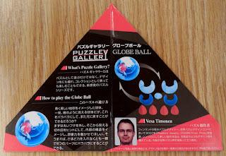 Globe Ball Insert
