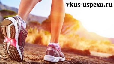 Польза ходьбы, сколько нужно ходить пешком в день