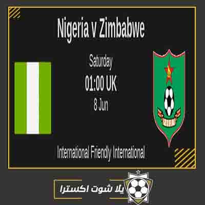 بث مباشر مباراة نيجيريا وزيمبابوي