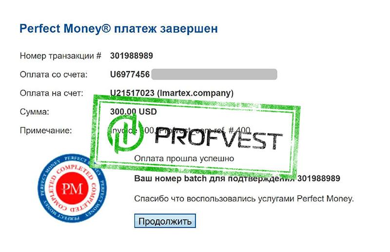 Депозит в Imartex Company