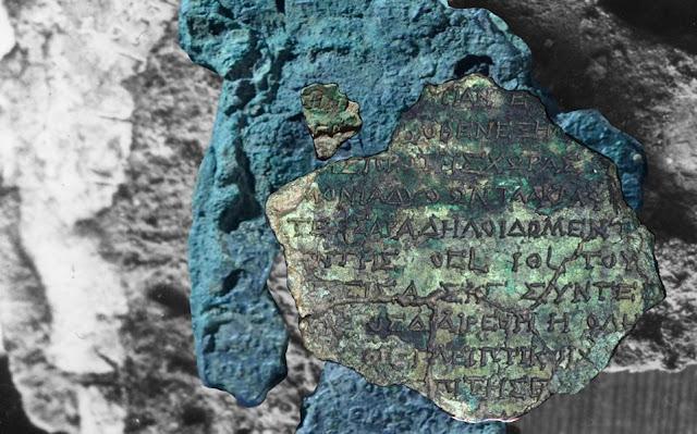 Ο Αρχιμήδης πίσω από τον μηχανισμό των Αντικυθήρων !