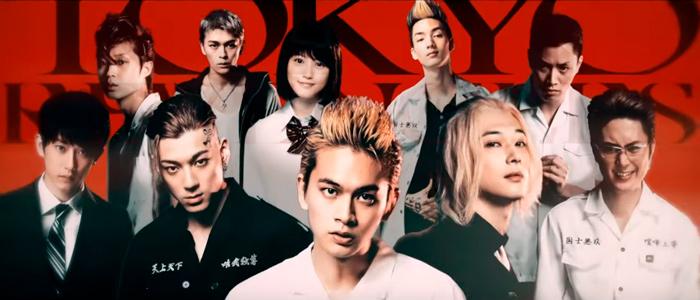 Tokyo Revengers live-action film - Tsutomu Hanabusa