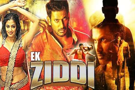 Poster Of Ek Ziddi 2016 Hindi Dubbed 350MB HDRip 480p Free Download Watch Online Worldfree4u