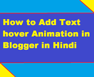 How to Add Text hover Animation in Blogger in Hindi