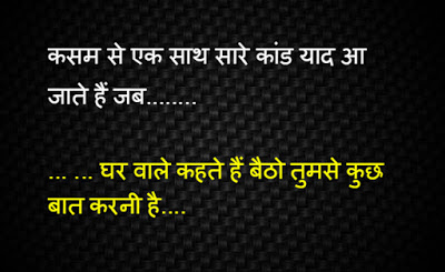 50+hindi jokes Funny Images & Pictures | jokes 2020