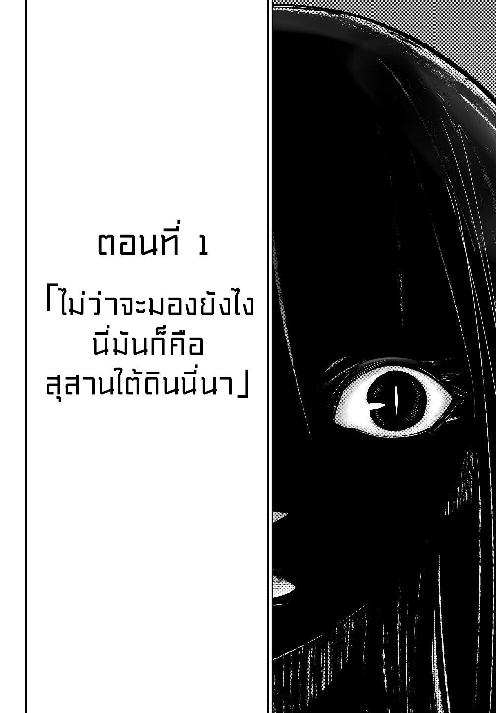 Jingai Hime Sama Hajimemashita