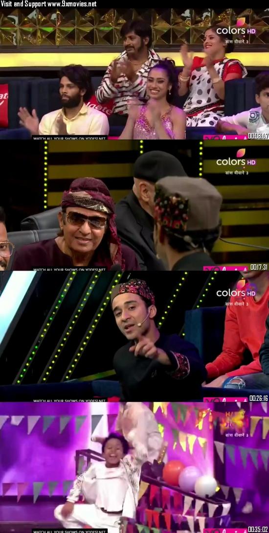 Dance Deewane Season 2 - 28 March 2021 HDTV 480p 180MB