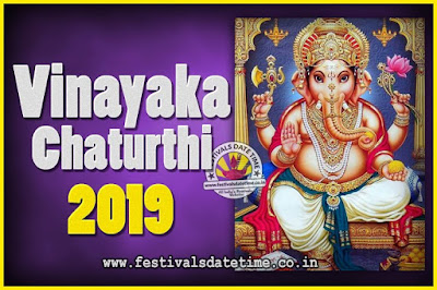 2019 Vinayaka Chaturthi Vrat Yearly Dates, 2019 Vinayaka Chaturthi Calendar