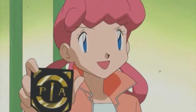 Enfemeira Joy Agência de Inspeção Pokémon