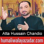 https://humaliwalaazadar.blogspot.com/2019/09/atta-hussain-chandio-nohay-2020.html