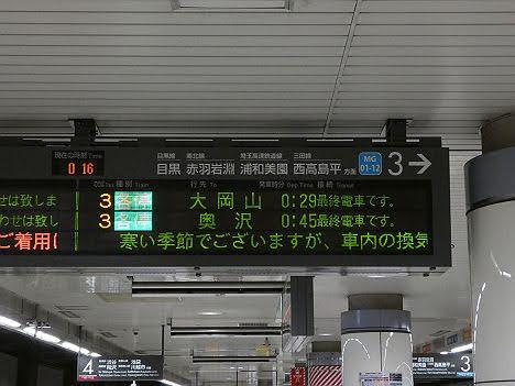 東急目黒線 各停 大岡山行き1 5080系