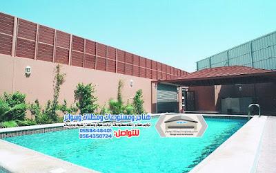 سواتر الرياض 2021 2030