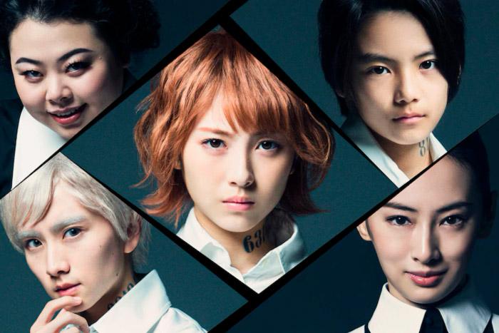 The Promised Neverland (Yakusoku no Neverland) live-action film