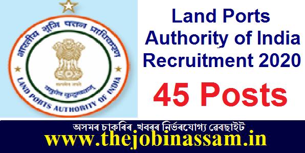Land Ports Authority of India Recruitment 2020