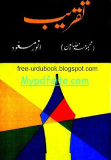 Taqreeb By Anwar Masood