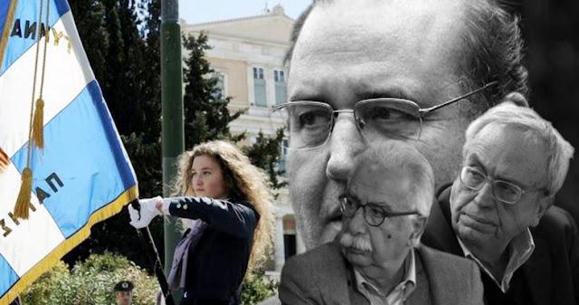 """Η παρανόηση των """"συντρόφων"""" του ΣΥΡΙΖΑ"""