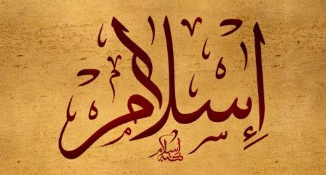 Pengertian Islam secara Bahasa dan Istilah