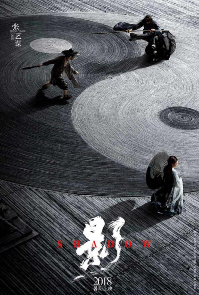 Sombra (Shadow) - Zhang Yimou