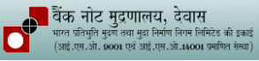 Bank Note Press Various Post Recruitment 2021 - Online Form For Total 135 Vacancy