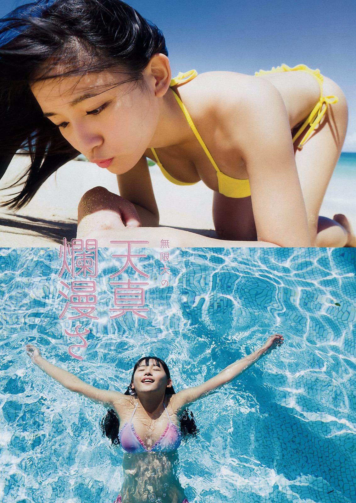 그라비아모델 아사카와 나나