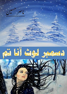 December loat ana tum by Nasir Hussain Online Reading
