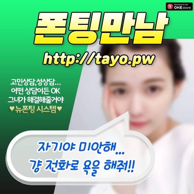 인천부평컨버스